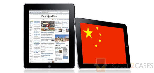 Chinese court denies Apple trademark rights