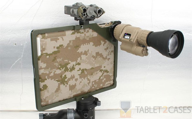 US NightVision iTelligent review