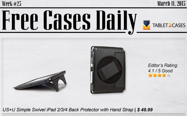 Free Cases Daily Week #23